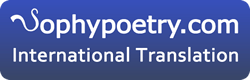 Sophy Poetry & Translation Website