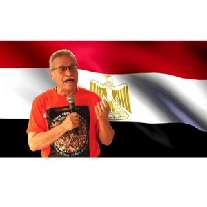 Dr. George Onsy – PENTASI B Universal Inspirational Poet 2016 – Representing Egypt