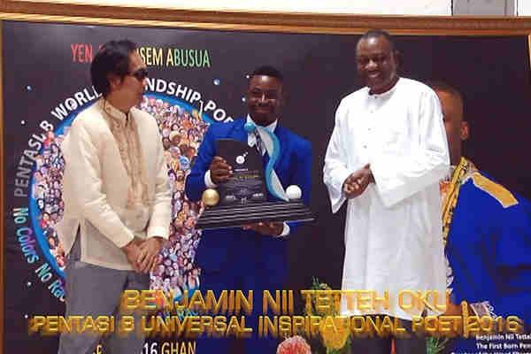 [Video] PENTASI B UNIVERSAL INSPIRATIONAL POET 2016 Awarded to BEJAMIN NII TETTEH OKU