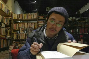 Chinese Poet Jia Jinshu, Sophy Poetry & Translation Website