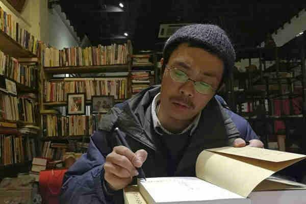 Sophy Translation C-E: [Shanxi] Jia Jinshu's Poems, Chinese Poetry Series (1) ISSN:2616-2660 苏菲英译 [山西] 贾晋蜀的诗