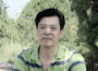 Sophy Translation C-E: [Shandong] SanPi's 4 Poems, Chinese Poetry Series (1)