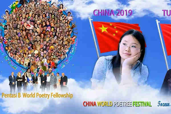 Welcome Video No.1 FOR 2 DAYS VISIT of SOPHY CHEN, CHINA WORLD POETREE FESTIVAL 2019