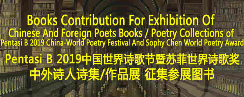 Books Contribution For Exhibition Of Chinese And Foreign Poets Books / Poetry Collections of Pentasi B 2019 China-World Poetry Festival And Sophy Chen World Poetry Award. ISSN:2616-2660, 2616-5058