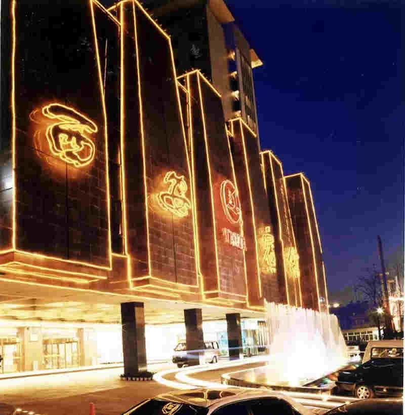 Xi'an Hotel, foreign-related 4 stars hotel, Xi'an, China